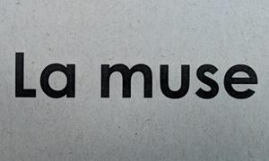 Boutique la Muse Logo